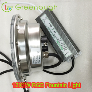 Rgb Led Fountain With Dmx Driver Led Underwater Fountain